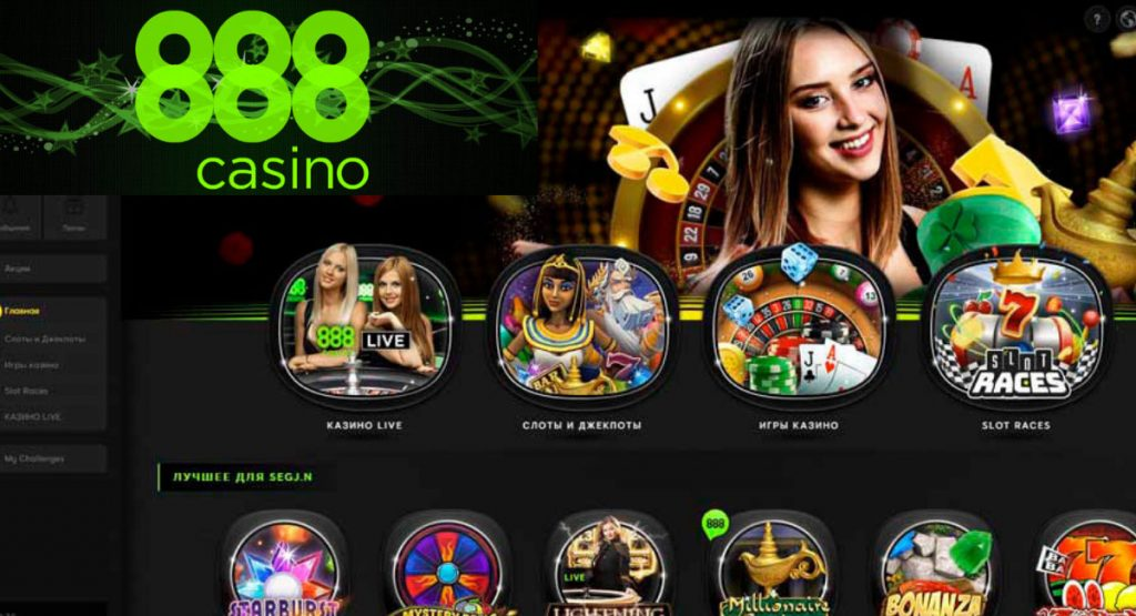 888 Casino to take entry in some live casino games