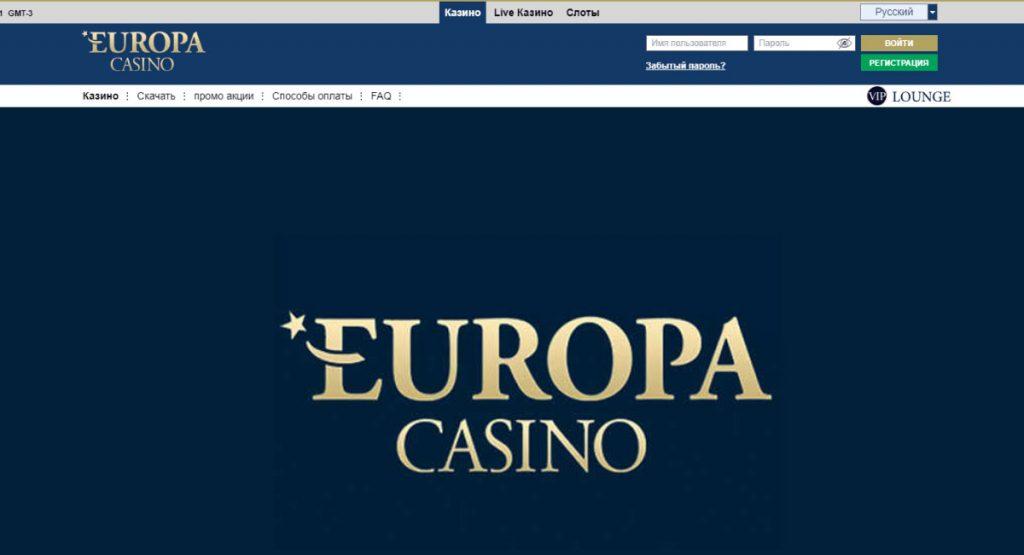 Europa Casino you can play poker, rummy, backpack