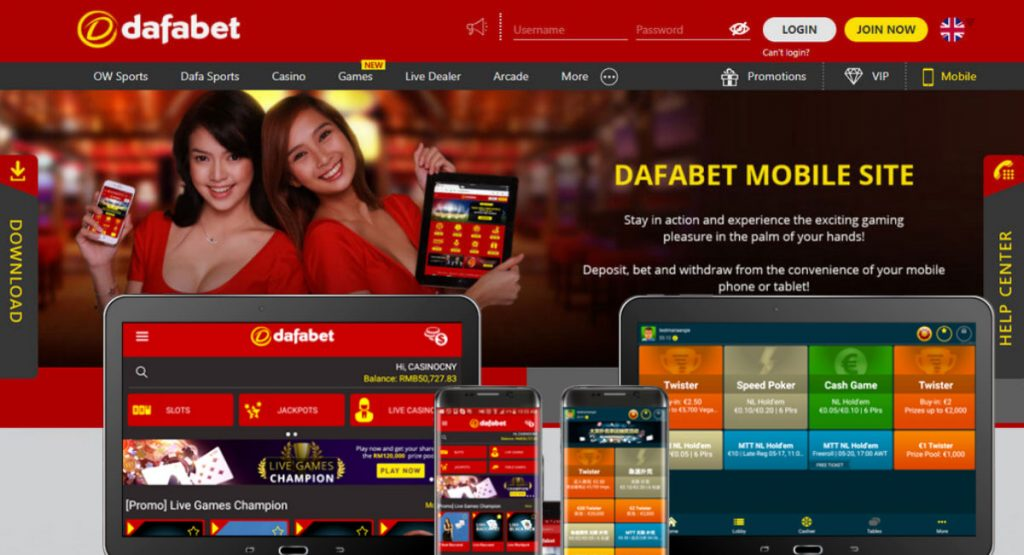 Dafabet many debut games and table games